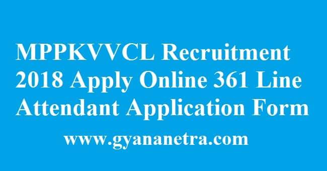 MPPKVVCL Recruitment