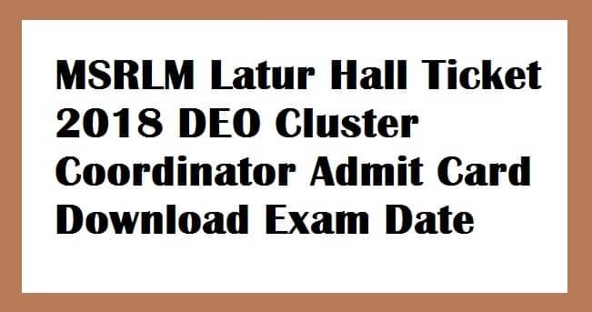 MSRLM Latur Hall Ticket