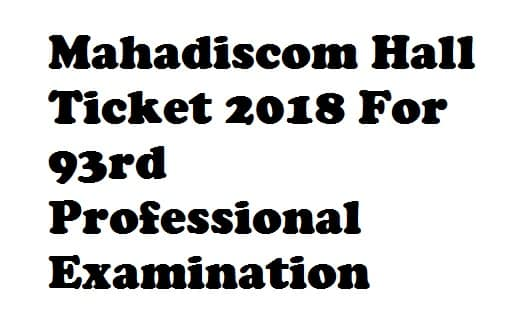 Mahadiscom Hall Ticket 2018