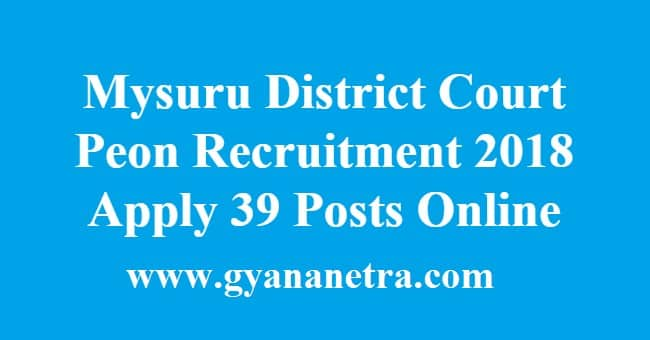Mysuru District Court Peon Recruitment