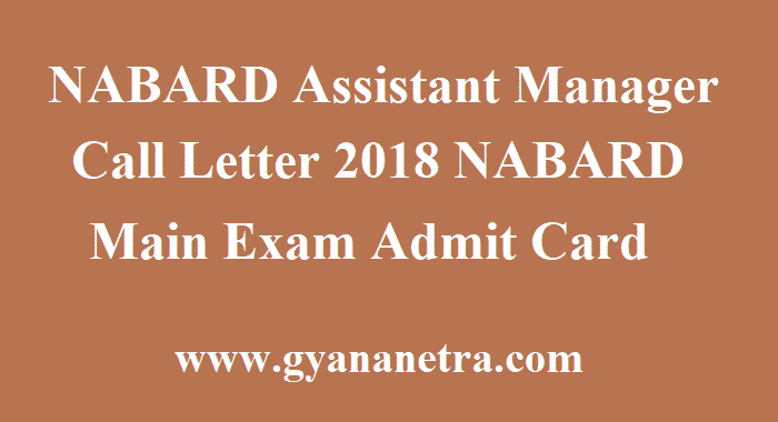 NABARD Assistant Manager Call Letter
