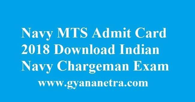 Navy MTS Admit Card