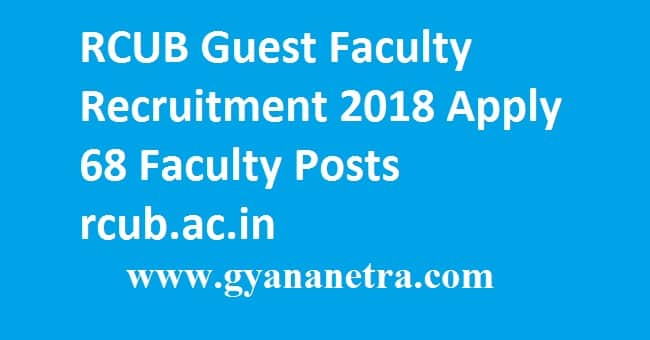 RCUB Guest Faculty Recruitment 2018