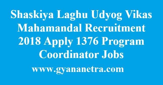 Shaskiya Laghu Udyog Vikas Mahamandal Recruitment
