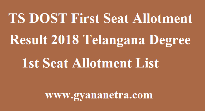 TS DOST First Seat Allotment Result