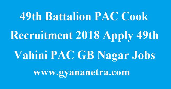 49th Battalion PAC Cook Recruitment
