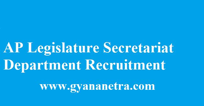 AP Legislature Secretariat Department Recruitment 2018