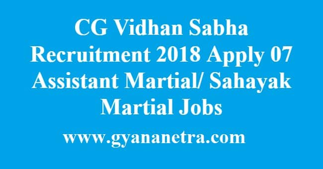 CG Vidhan Sabha Recruitment