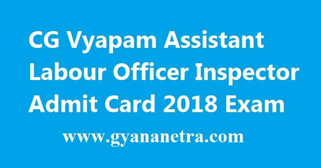 CG Vyapam Assistant Labour Officer Admit Card