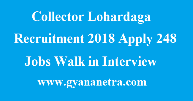 Collector Lohardaga Recruitment