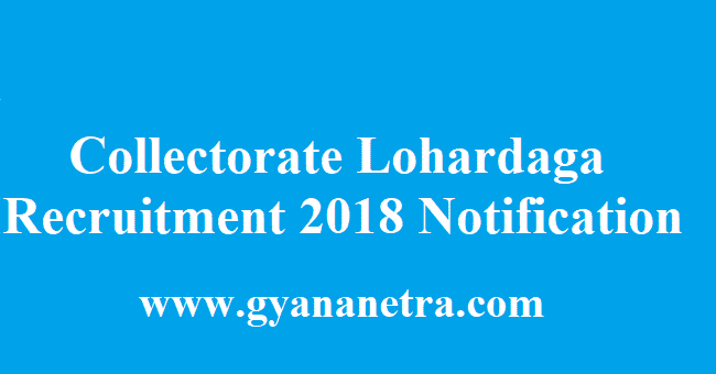 Collectorate Lohardaga Recruitment 2018