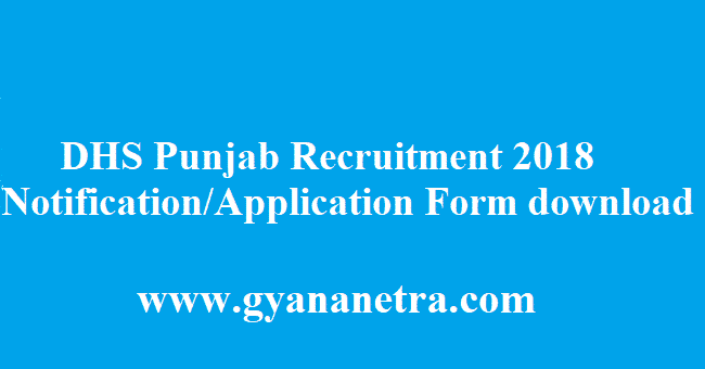 DHS Punjab Recruitment 2018