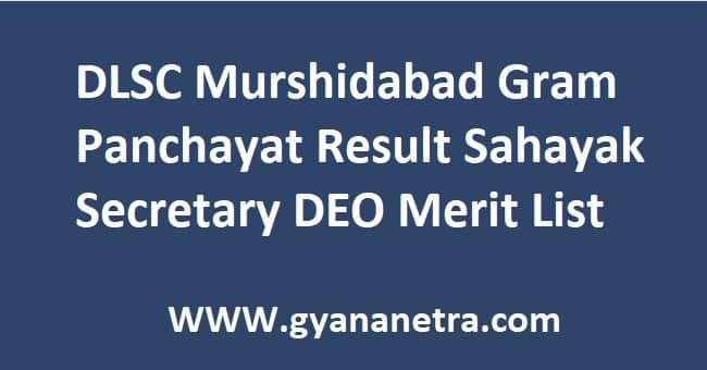 DLSC Murshidabad Gram Panchayat Result 2020 Sahayak