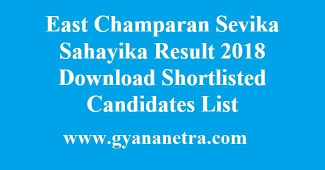 East Champaran Sevika Sahayika Result