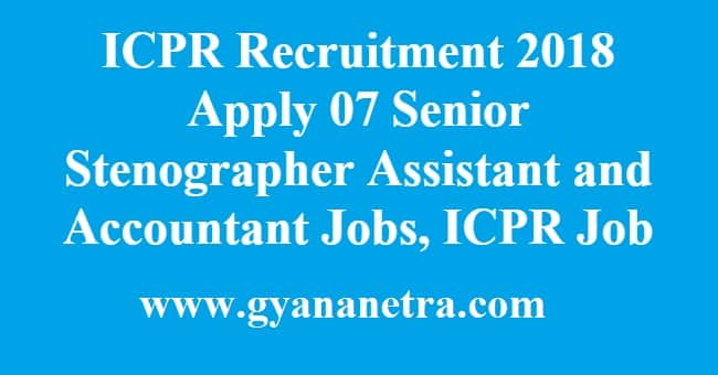 ICPR Recruitment