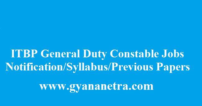 ITBP GD Constable Recruitment 2018