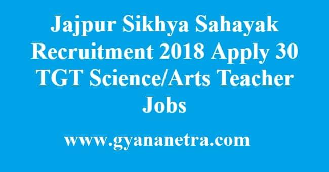Jajpur Sikhya Sahayak Recruitment