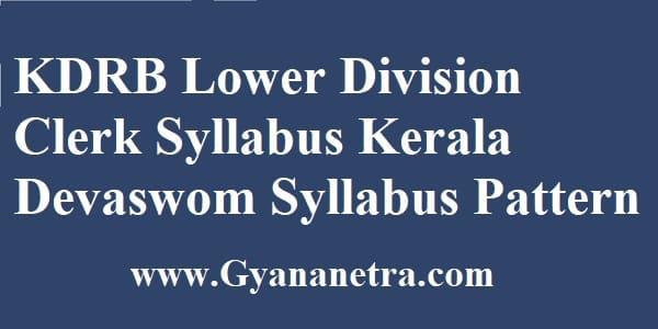 KDRB Lower Division Clerk Syllabus Kerala Devaswom Exam
