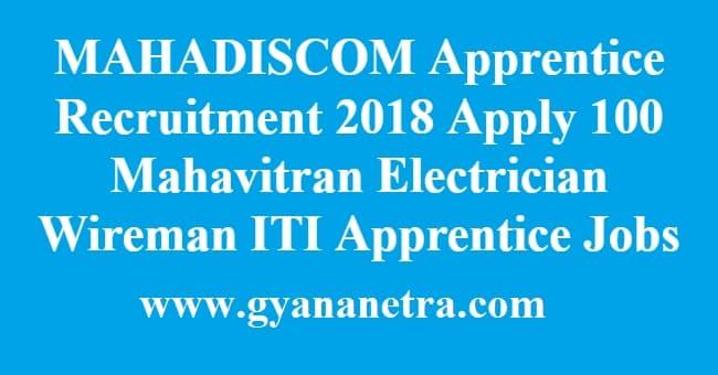 Mahadiscom Apprentice Recruitment