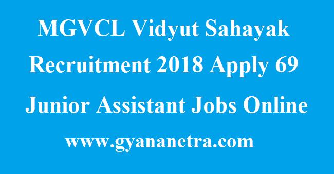 MGVCL Junior Engineer Recruitment