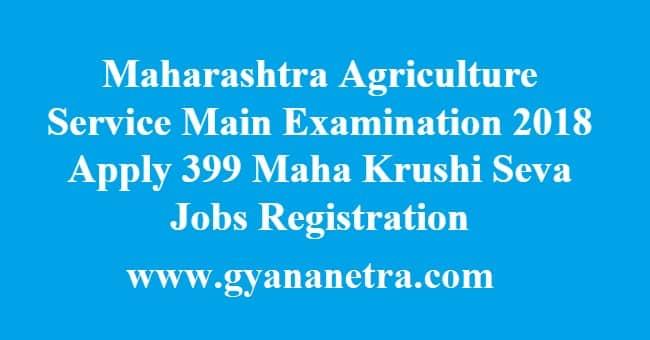 Maharashtra Agriculture Service Main Examination