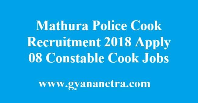 Mathura Police Cook Recruitment