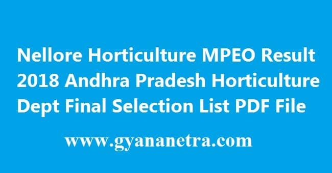 Nellore Horticulture MPEO Results