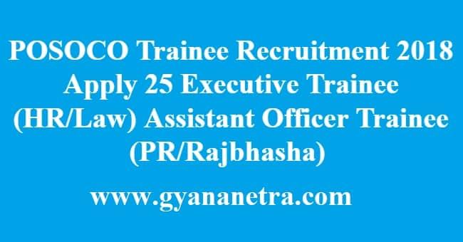 POSOCO Trainee Recruitment
