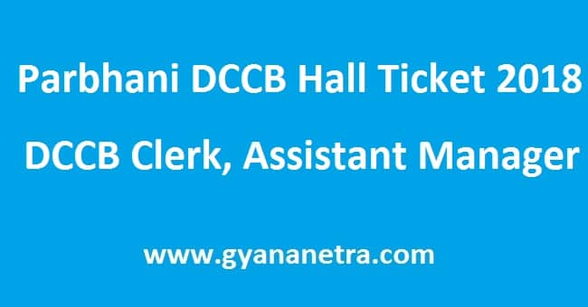 Parbhani DCCB Hall Ticket