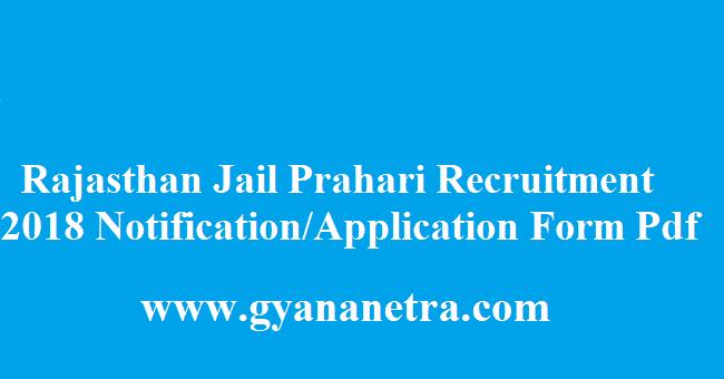 Rajasthan Jail Prahari Recruitment 2018