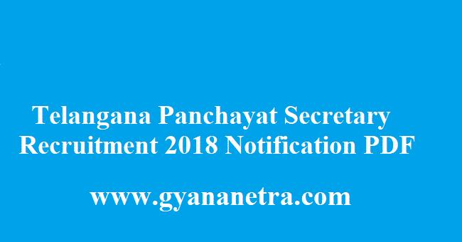 TSPSC Panchayat Secretary Recruitment 2018