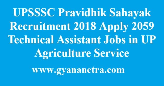 UPSSSC Pravidhik Sahayak Recruitment