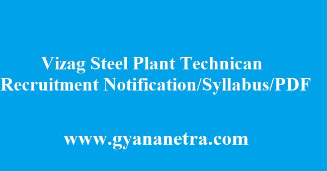 vizag steel plant technician recruitment 2018