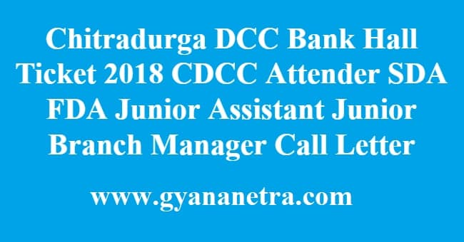 Chitradurga DCC Bank Hall Ticket