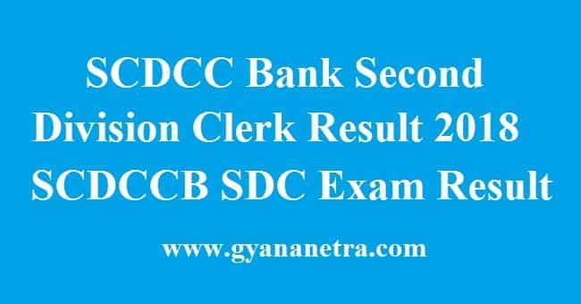 SCDCC Bank Second Division Clerk Result