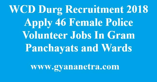WCD Durg Recruitment