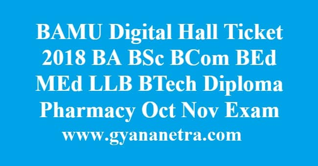 BAMU Digital Hall Ticket