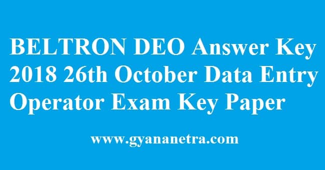 BELTRON DEO Answer Key