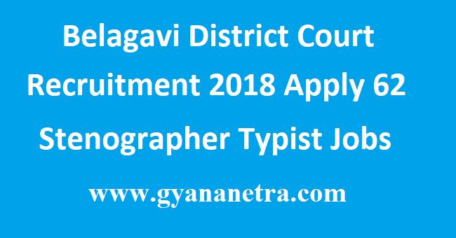 Belagavi District Court Recruitment