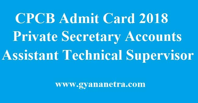 CPCB Admit Card