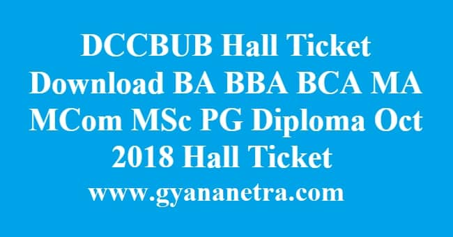 DCCBUB Hall Ticket Download