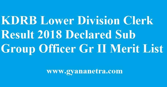 KDRB Lower Division Clerk Result