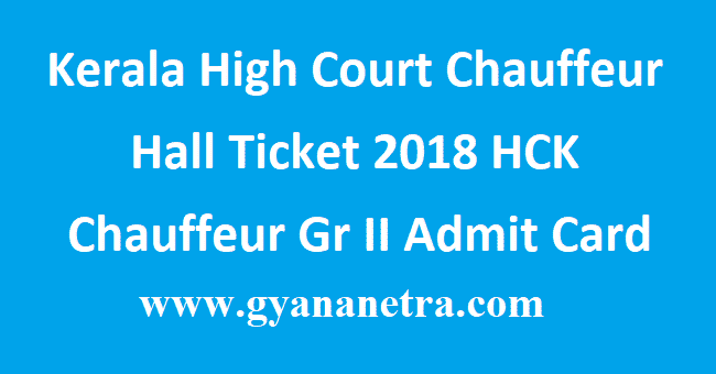 Kerala High Court Chauffeur Hall Ticket