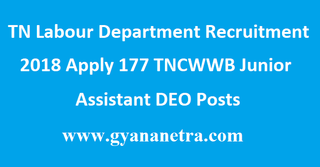 TN Labour Department Recruitment