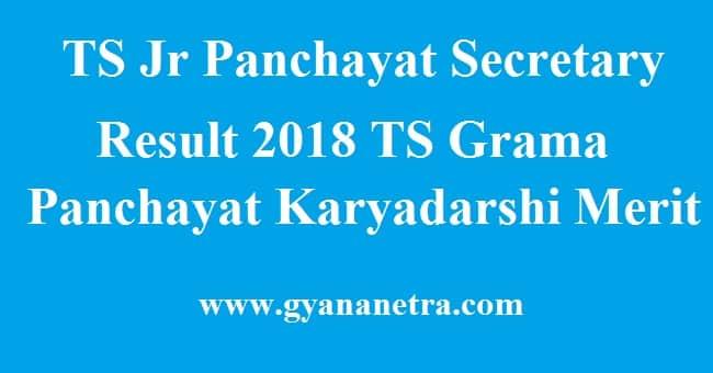 TS Junior Panchayat Secretary Result