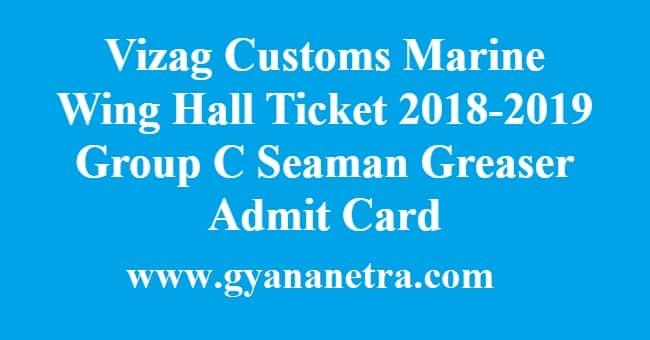 Vizag Customs Marine Wing Hall Ticket