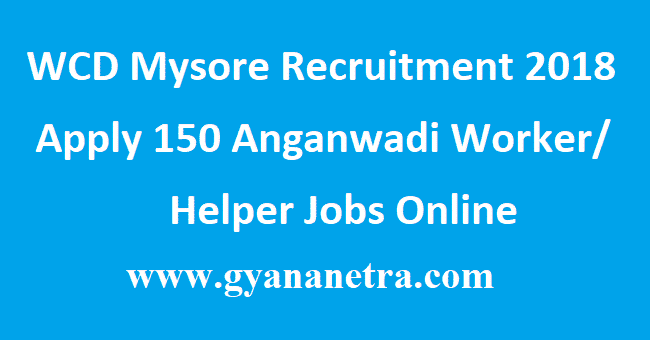 WCD Mysore Recruitment