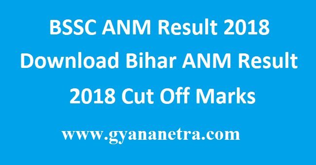 BSSC ANM Result 2018