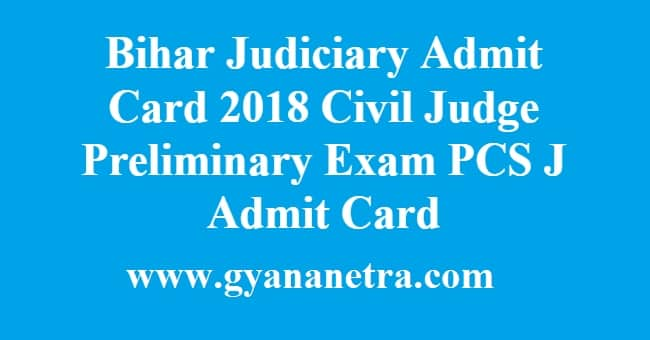 Bihar Judiciary Admit Card