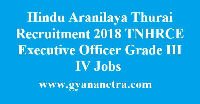 Hindu Aranilaya Thurai Recruitment